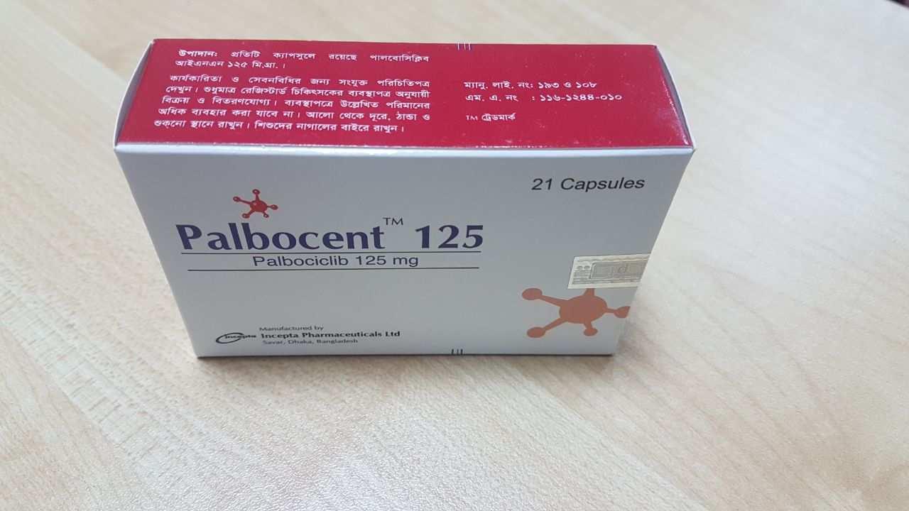帕博西尼(palbociclib)(palbociclib)的临床数据怎样?-