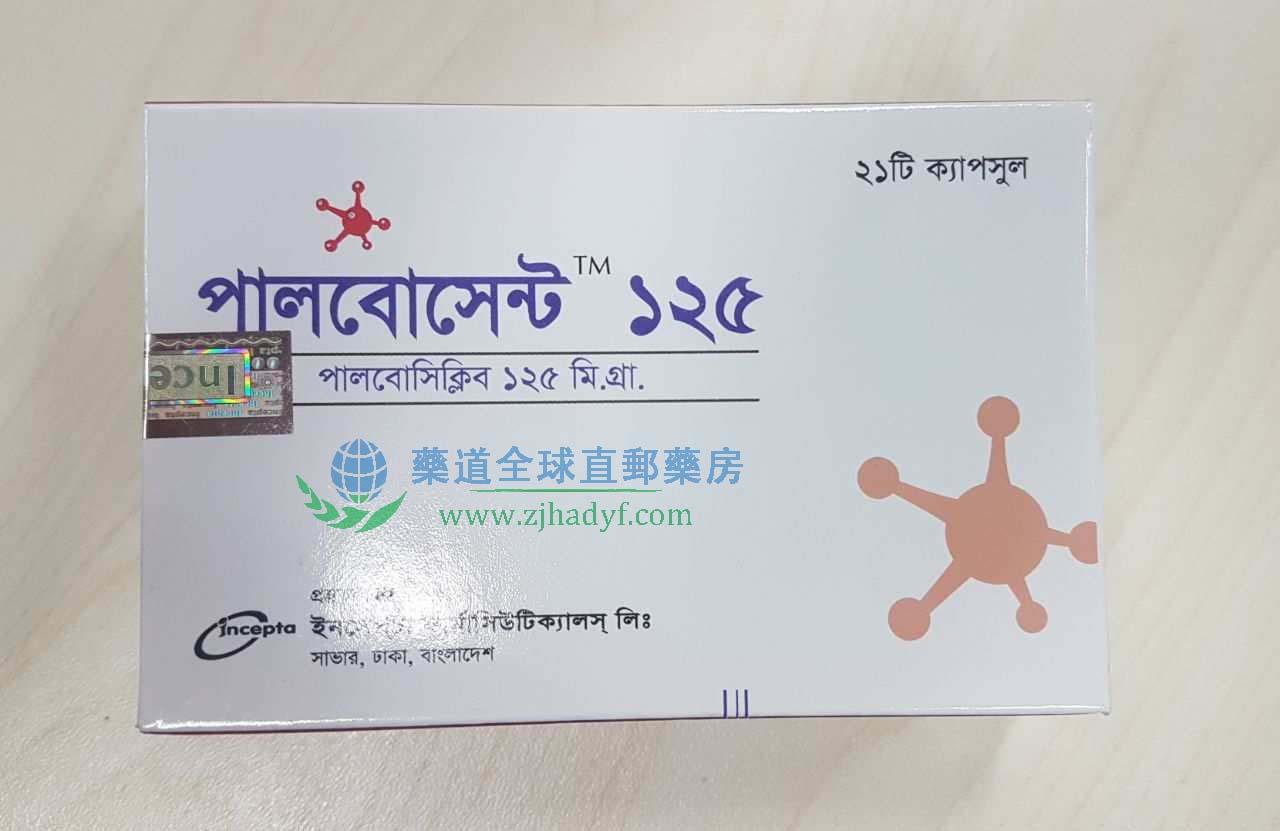 Afinitor是治疗晚期肾细胞癌的新药